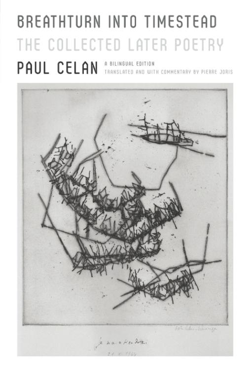 Paul_Celan_Breathturn_low